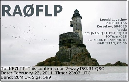 Send me your best QSL Card & I'll Post It!
